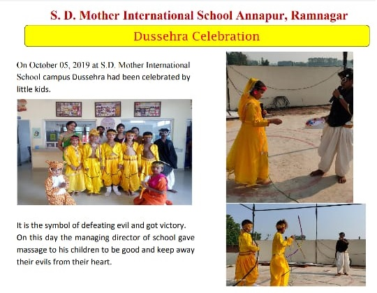 sd mother international school